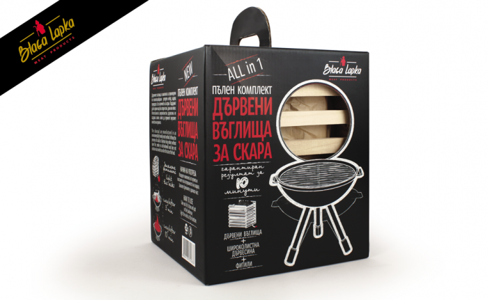 Charcoal Grill All in one