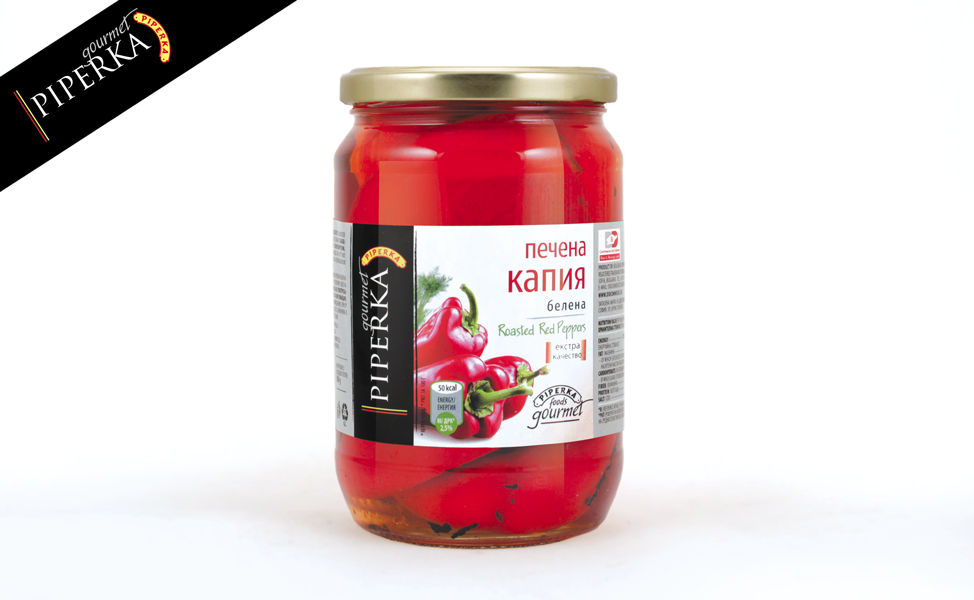 Roasted red pepeers Piperka 680g